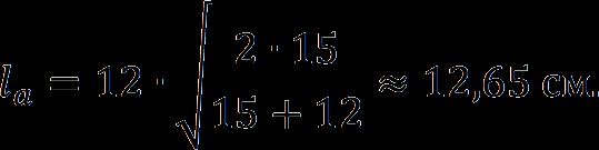 Расчет длины биссектрисы проведенной к катету в прямоугольном треугольнике (пример)