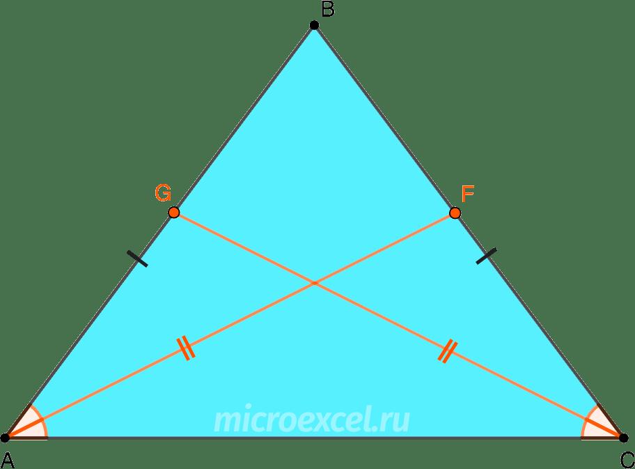 Равенство проведенных к боковым сторонам равнобедренного треугольника биссектрис