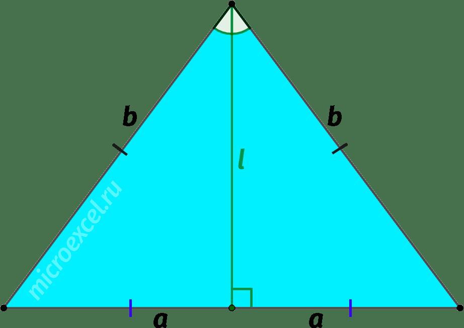 Длина биссектрисы к основанию равнобедренного треугольника через длины сторон фигуры