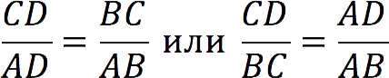 Теорема о биссектрисе (формула)
