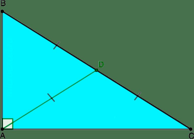 Медиана к гипотенузе в прямоугольном треугольнике