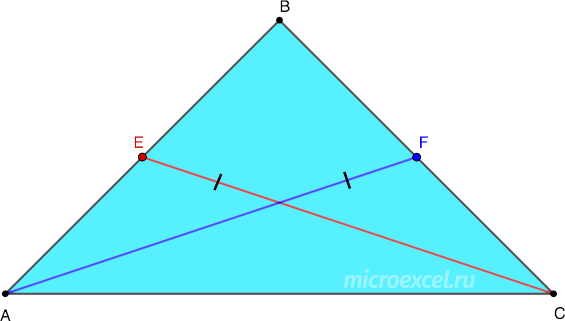 Медианы проведенные к боковым сторонам равнобедренного треугольника