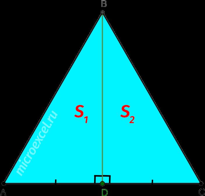 Деление равностороннего треугольника медианой на два равновеликих прямоугольных треугольника