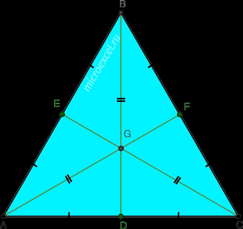 Равенство медиан в равностороннем треугольнике
