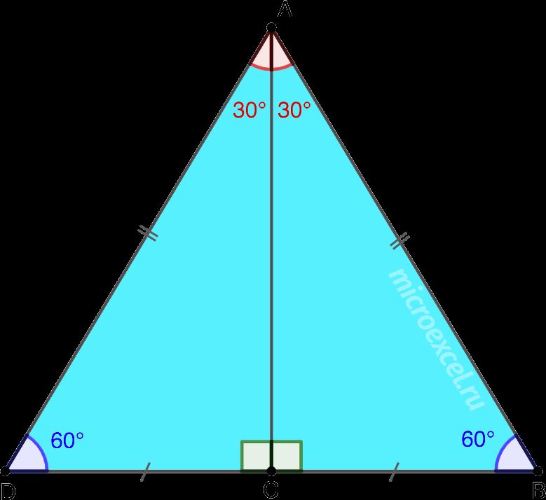 Доказательство свойства прямоугольного треугольника с углом в 30 градусов
