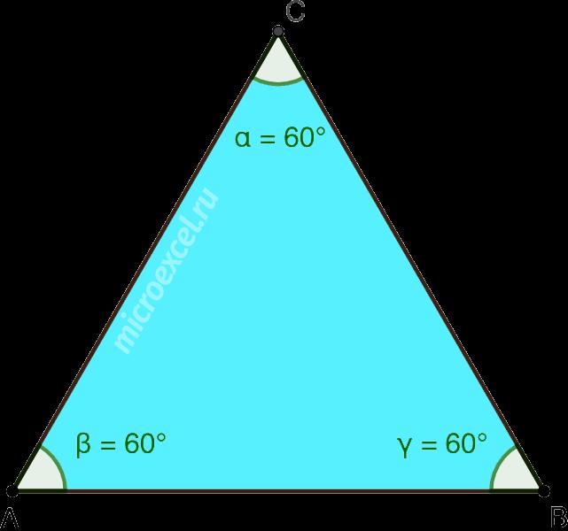 Равенство углов равностороннего (правильного) треугольника