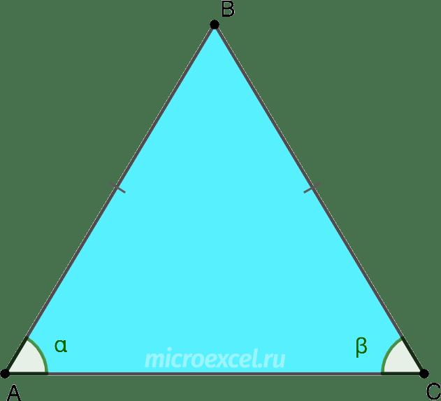 Свойства равнобедренного треугольника (углы при основании)