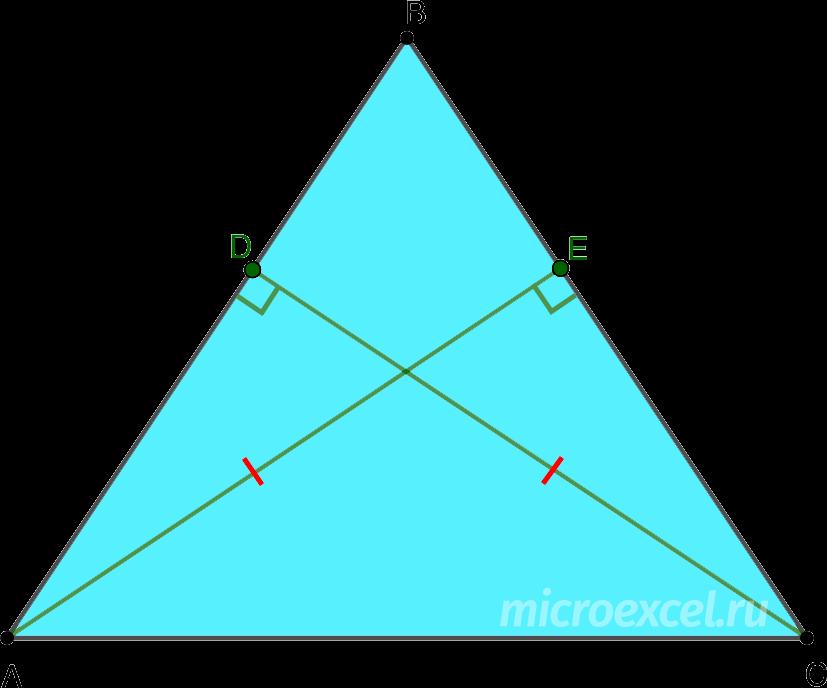 Равенство высот к боковым сторонам в равнобедренном треугольнике
