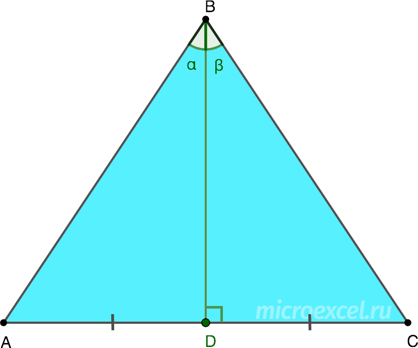 Высота к основанию в равнобедренном треугольнике