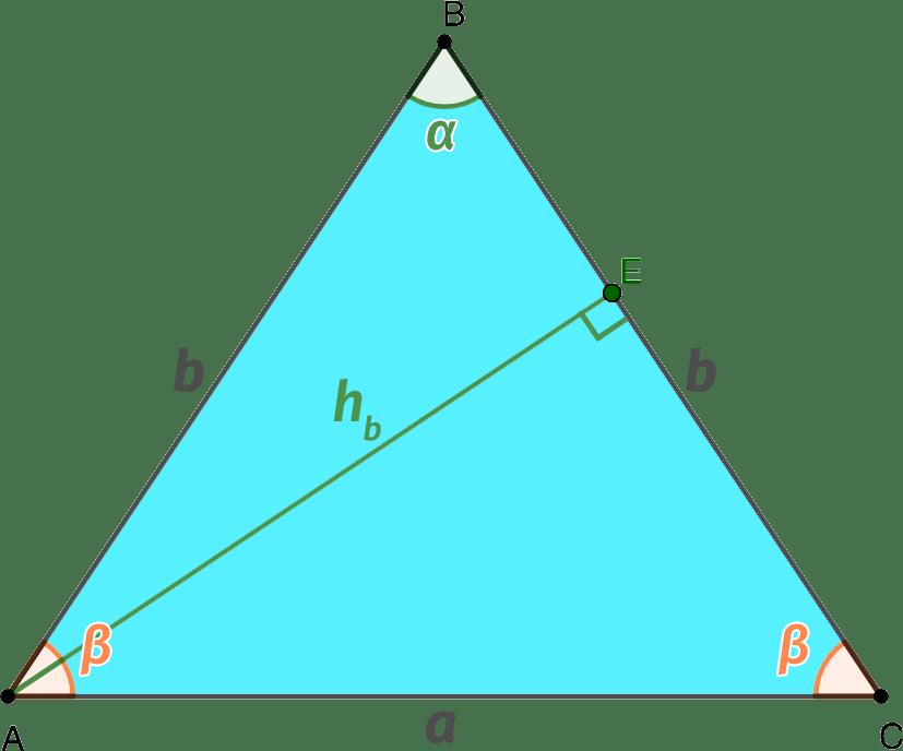 Высота к боковой стороне в равнобедренном треугольнике