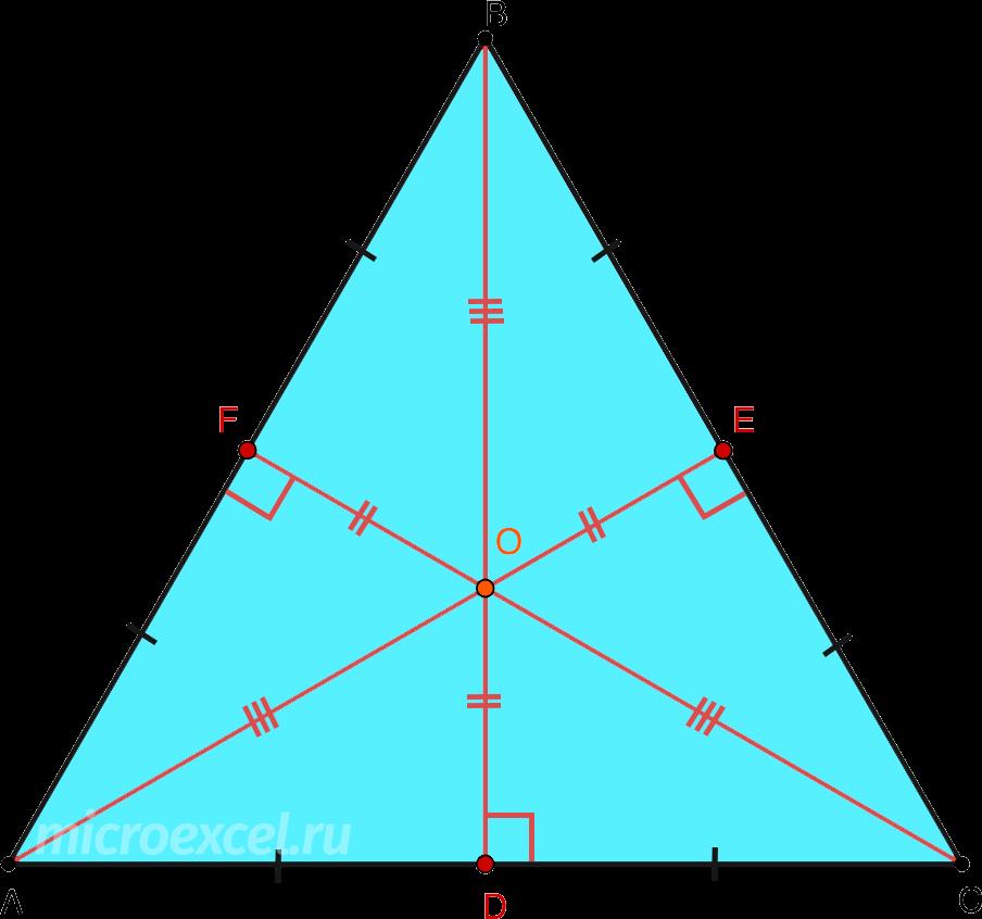Равенство высот в равностороннем треугольнике