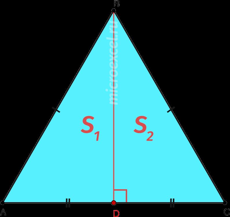 Деление высотой равностороннего треугольника на два равновеликих треугольника