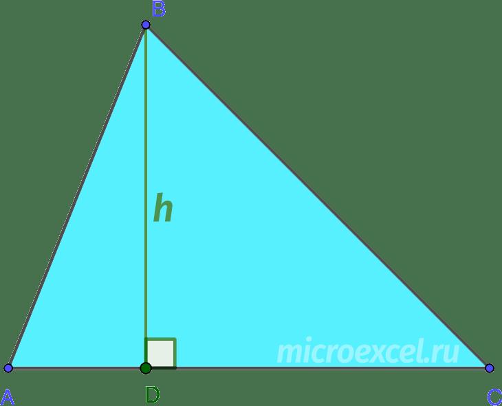 Высота внутри остроугольного треугольника
