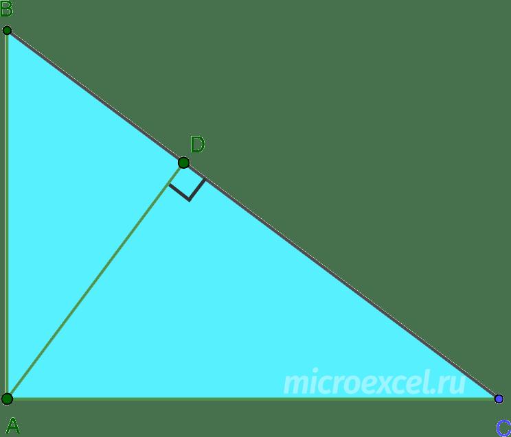 Точка пересечения высот (ортоцентр) в прямоугольном треугольнике