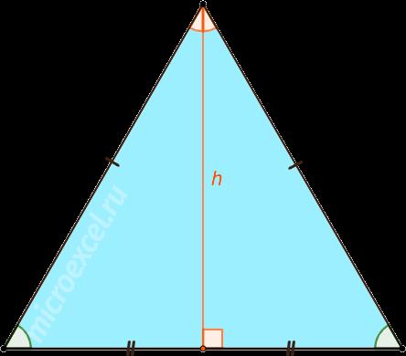 Равносторонний треугольник с высотой h
