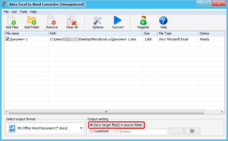 Сохранение преобразованного файла в папке исходника в программе Abex Excel to Word Converter