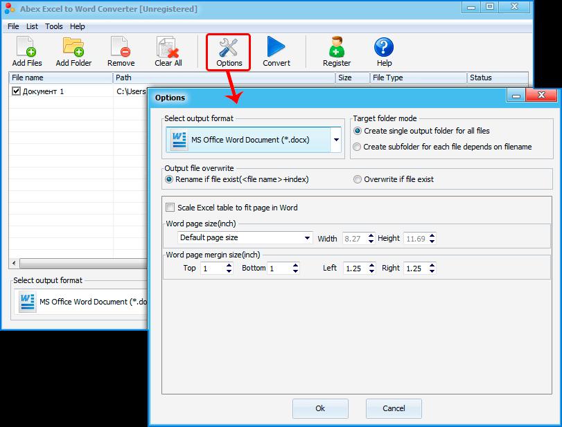 Настройка параметров конвертации в программе Abex Excel to Word Converter
