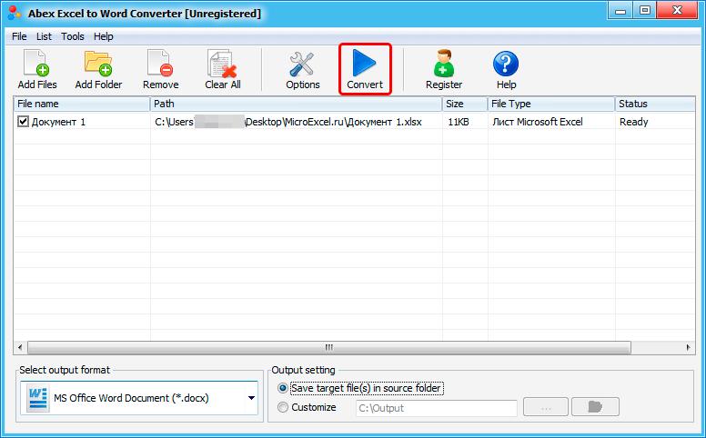 Запуск конвертации в программе Abex Excel to Word Converter