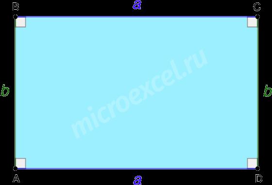 Прямоугольник ABCD