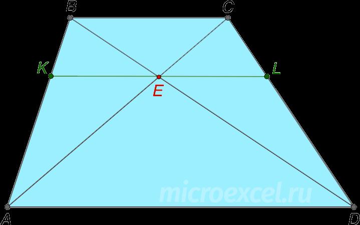 Проходящий через пересечение диагоналей трапеции отрезок