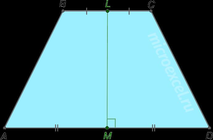 Вторая средняя линия равнобедренной трапеции