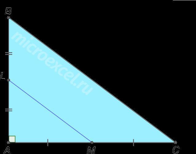 Средняя линия в прямоугольном треугольнике