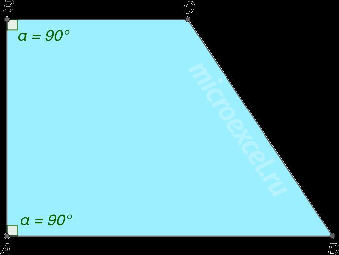 Прямоугольная трапеция ABCD