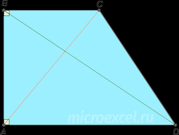 Диагонали прямоугольной трапеции