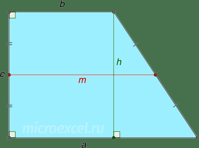 Высота и средняя линия прямоугольной трапеции