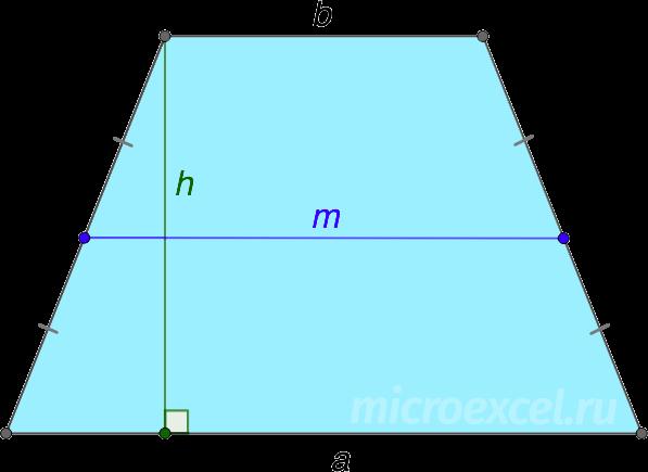Высота и средняя линия равнобедренной трапеции