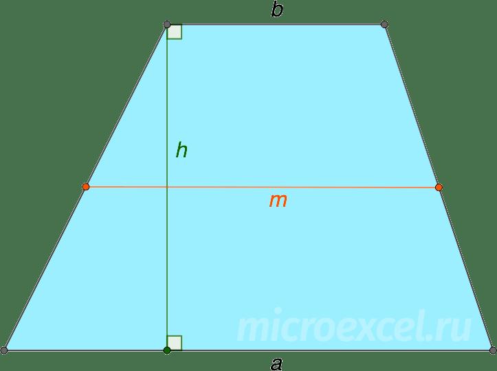 Средняя линия и высота трапеции
