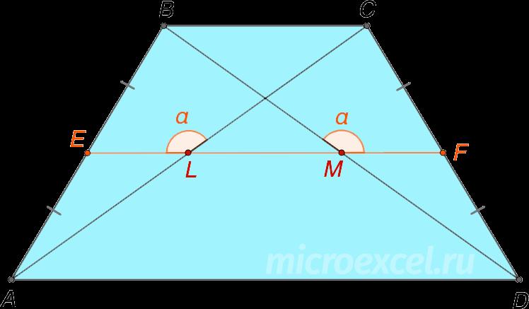 Средние линии выпуклого четырехугольника
