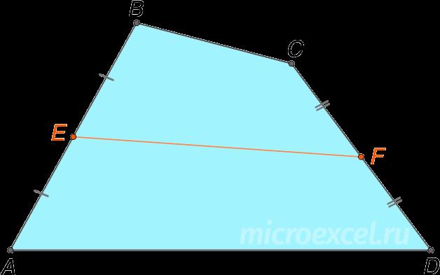Средняя линия выпуклого четырехугольника