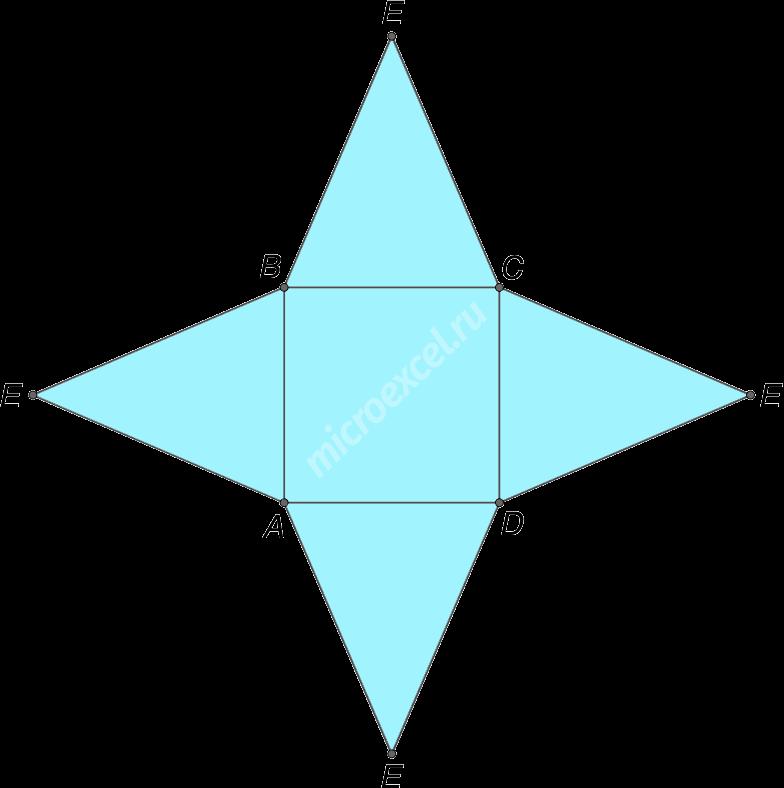 Развертка правильной четырехугольной пирамиды в плоскости основания