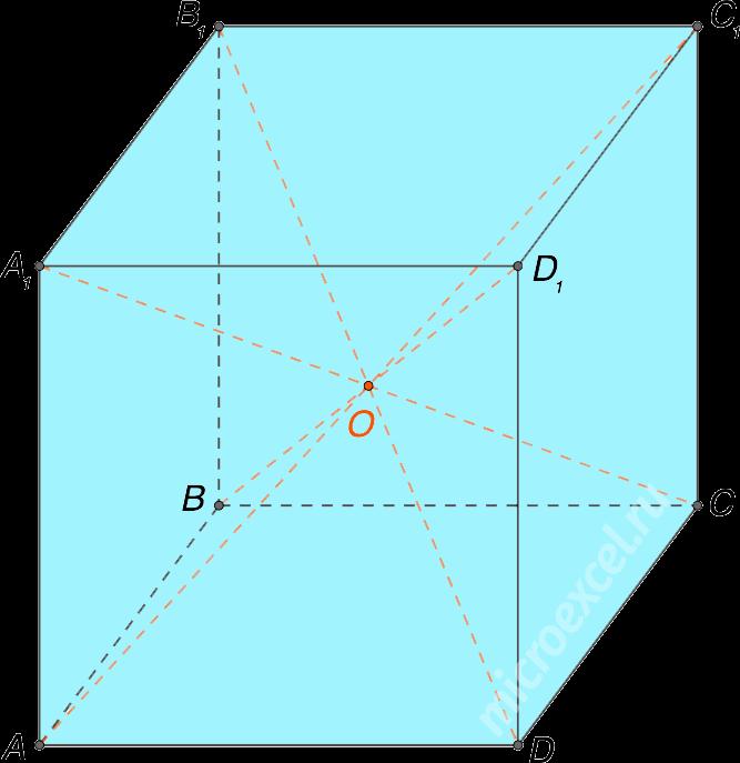 Пересечение диагоналей куба