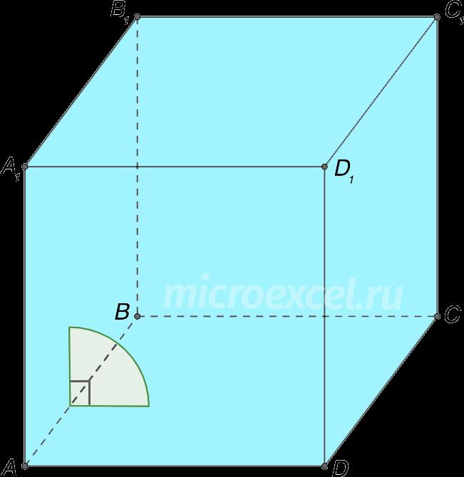 Прямой двугранный угол куба
