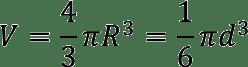 Формула для расчета объема шара