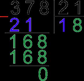 Пример деления столбиком трехзначного числа на двузначное