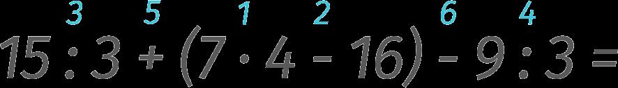 Порядок выполнения действий в математике (пример со скобками)