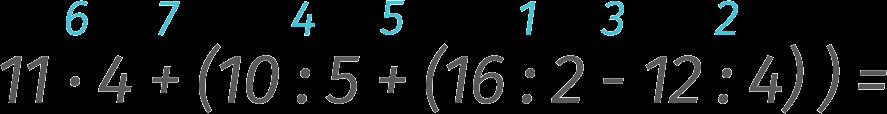 Порядок выполнения действий в математике (пример со вложенными скобками)