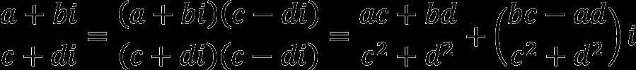 Деление ненулевых комплексных чисел