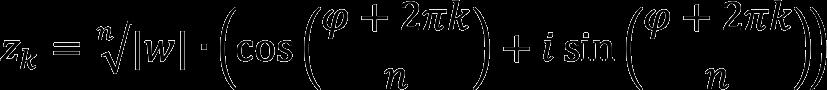 Корень комплексного числа (формула)