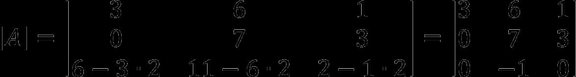 Элементарные преобразования определителя матрицы (пример)