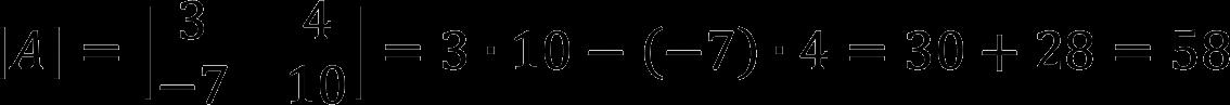Пример расчета определителя матрицы второго порядка