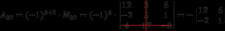 Пример расчета алгебраического дополнения к элементу определителя матрицы