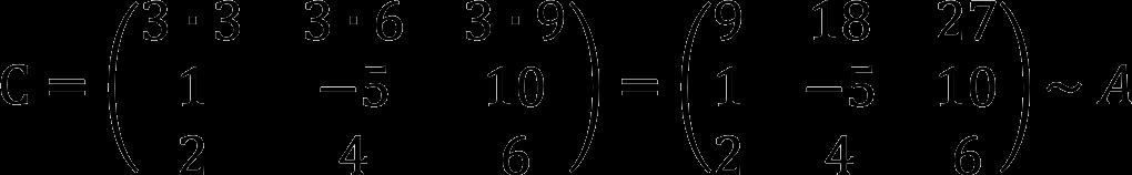 Пример элементарного преобразования матрицы (умножение строки на ненулевое число)
