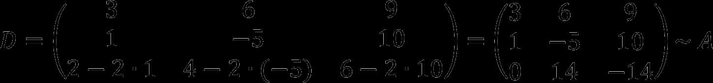 Пример элементарного преобразования матрицы (вычитание одной строки из другой)