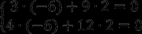 Проверка системы линейных уравнений