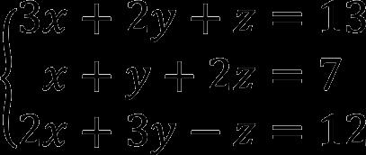 Пример системы линейных уравнений