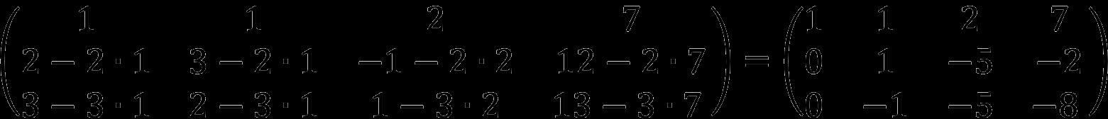 Элементарные преобразования над расширенной матрицей